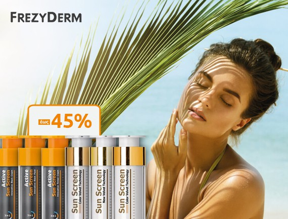 Frezyderm sunscreens 570x435