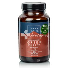 Terranova Green Purity -  Αποτοξίνωση, 40gr Powder