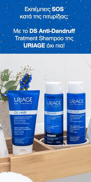 S3.gy.digital%2fypharmacy%2fuploads%2fasset%2fdata%2f21229%2furiage banner 300x600px