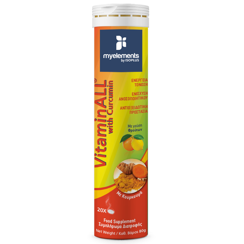 Vitaminall Effervescent Tablets 20s