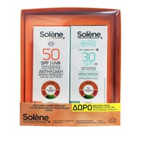 SOLENE PROMO SUNCARE FACE CREAM SPF50 PHOTOSENS 50ML & ΔΩΡΟ ULTRA SATIN FACE CREAM SPF30 50ML