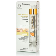 Frezyderm Sunscreen Velvet COLOR FACE SPF30 - Προσώπου με Χρώμα, 50ml
