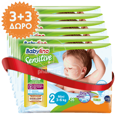 BABYLINO - PROMO PACK 3+3 ΔΩΡΟ Babylino Sensitive Mini No2 (3-6 Kg) - 26 πάνες