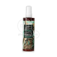 KORRES - Body Butter Spray με Καρύδα Guava - 250ml