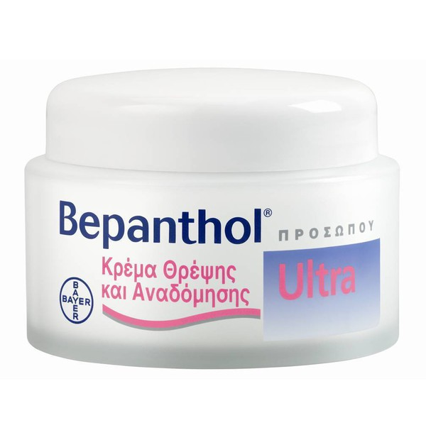 BEPANTHOL FACE CREAM ULTRA 50ML
