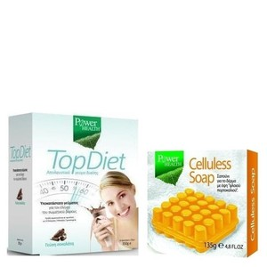 Power health top diet 350gr sokolata   doro celluless soap