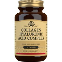 Solgar Collagen Hyaluronic Acid Complex 120mg 30 Ταμπλέτες