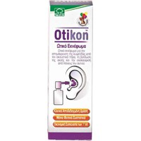 Otikon Mini Ear Spray Drops 7ml - Ωτικό Εκνέφωμα