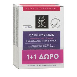 Apivita Promo Caps For Hair Hippophae, Zinc & Biotin 2x30 κάψουλες