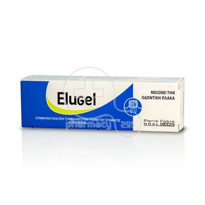 ELGYDIUM - ELUGEL - 40ml