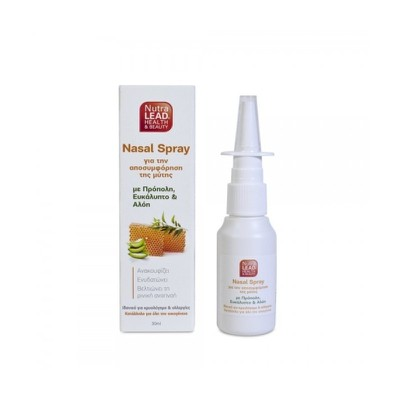 Vitorgan - Nutralead Nasal Spray - 30ml