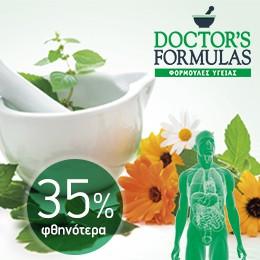 doctors formula new