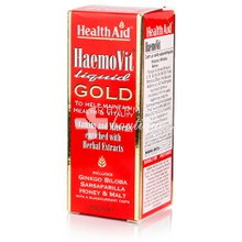Health Aid HAEMOVIT Liquid Gold, 200ml