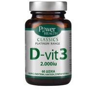 POWER HEALTH CLASSICS PLATINUM VITAMIN D3 2000IU 60TABL