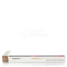 Korres Minerals Precision Brow Pencil - 02 Medium Shade (Μεσαία Απόχρωση), 0.2gr