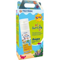 Frezyderm Kids Sun Care Spf50+ 150ml & Δώρο 80ml