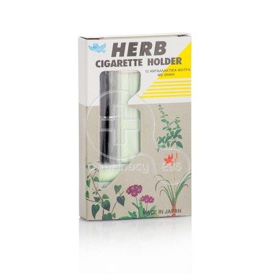 HERB - Cigarette Holder - 12pcs