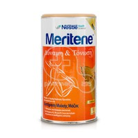 NESTLE - HEALTH SCIENCE Meritene (Γεύση Καφέ) - 270gr