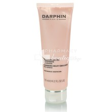 Darphin Cleansing Milky Emulsion With Verbena - Γαλάκτωμα Καθαρισμού, 125ml