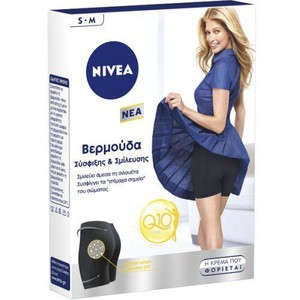 Nivea firming   chiseling shorts s m