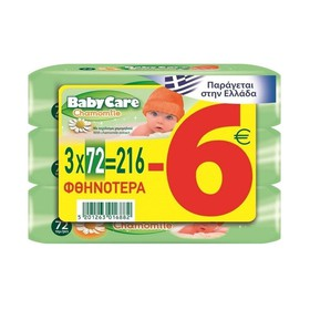 BABYCARE ΜΩΡΟΜΑΝΤΗΛΑ CHAMOMILE 3x72 ΤΕΜΑΧΙΑ (-6€)
