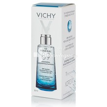 Vichy Mineral 89 - Καθημερινό Booster Ενυδάτωσης, 50ml