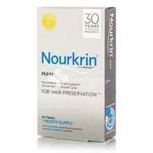 Vogel Nourkrin For Man - Τριχόπτωση, 60 tabs