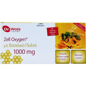 Power health zell oxygen 1000mg 14x20ml