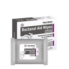 Frezyderm Rectanal Aid Wipes Μαντηλάκια Αιμορροΐδων 20τμχ