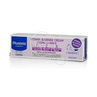 MUSTELA - Vitamin Barrier Cream - 50ml