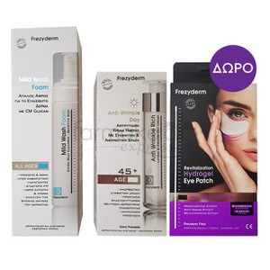 FREZYDERM Promo pack Antiwrinkle rich day 50ml & M