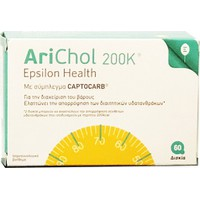 Epsilon Health AriChol 60 Δισκία