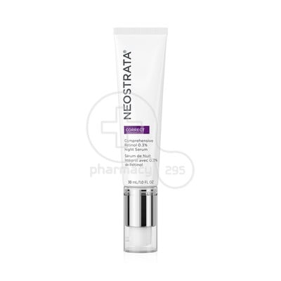 NEOSTRATA - CORRECT Comprehensive Retinol 0.3% Night Serum - 30ml