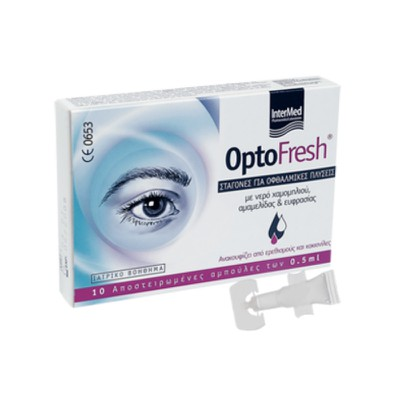 InterMed - Optofresh 10 αμπούλες x 0.5ml