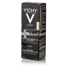 Vichy Dermablend FDT Total Body SPF15 (Light), 100ml
