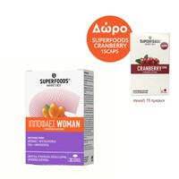 SUPERFOODS ΙΠΠΟΦΑΕΣ WOMAN 30CAPS