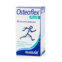 HEALTH AID - OSTEOFLEX Plus - 60tabs