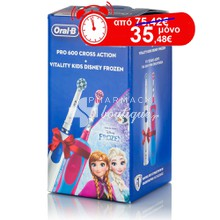 Oral-B Σετ PRO 600 Cross Action & STAGES POWER Frozen 3+ (-40%), 2 τμχ.