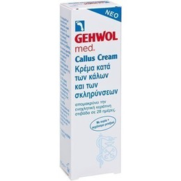 Gehwol Callus Cream,75ml