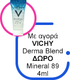 S3.gy.digital%2f2happy gr%2fuploads%2fasset%2fdata%2f50261%2fvichy derma blend badge