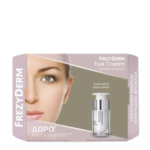 Frezyderm eye cream promo