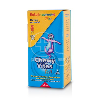 VICAN - CHEWY VITES KIDS Multi Vitamin Plus - 60chew. tabs