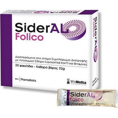 Sideral Folico 32 gr, 20 sachets