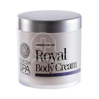 NATURA SIBERICA -  FRESH SPA IMPERIAL CAVIAR Royal Luxury Firming Body Cream - 400ml