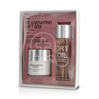 YOUTH LAB - PROMO PACK Wrinkles Erasure Cream (50ml) & Dry Oil (100ml)