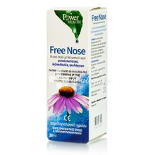Power Health Free Nose Spray - Κρυολόγημα, 20ml