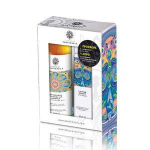 S3.gy.digital%2fboxpharmacy%2fuploads%2fasset%2fdata%2f19731%2flifting effect eye cream set
