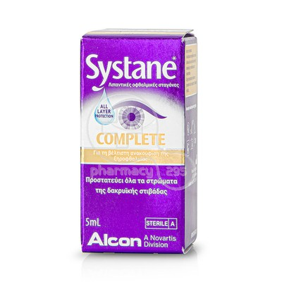 ALCON - SYSTANE Complete - 5ml
