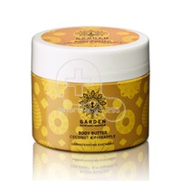 GARDEN - Body Butter Coconut & Pineapple - 200ml
