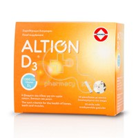 ALTION - D3 1000iu - 30sticks